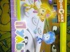 Настольные игры и игрушки