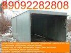 Изображение в Недвижимость Гаражи, стоянки Продам гаражи оцинкованные, подберем размер в Грязи 25000