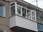 Застекление балконов и лоджии