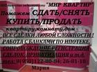 Смотреть фотографию Продажа квартир Продам комнату гостиничного типа 37416899 в Братске