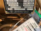Свежее изображение Автозапчасти Двигатель Yuchai YC6B125-T21 52095331 в Братске