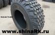 Шина 16. 9-24 TL 14PR Ti-200 (шина усиленная)