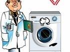 Изображение в Бытовая техника и электроника Стиральные машины Сломалась стиральная машина?  Мы вам поможем. в Брянске 0