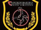 Смотреть фото Разное Лазертаг в Брянск клуб Skorpion32 33307867 в Брянске