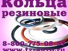 Фото в   Кольцо резиновое круглое от 1 одной штуки в Брянске 0