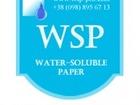 Увидеть фотографию  австралийская бумага водорастворимая WSP 35268026 в Брянске