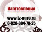 Свежее foto  изготовление прокладки своими руками 37733910 в Брянске