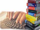 Скачать бесплатно foto  Быстрый перевод текстов и документов различной тематики 40159353 в Набережных Челнах