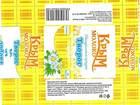 Свежее фотографию  Пищевая упаковка fpo pe с печатью в рулоне 66524048 в Брянске