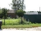 Скачать бесплатно фотографию  продам дом в Брянской области 68099265 в Брянске