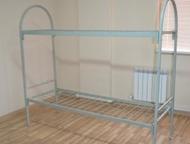 Продаю кровати Продаю кровати металлические армейского типа. Есть 1-ярусные и 2-
