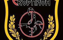 Лазертаг в Брянск клуб Skorpion32