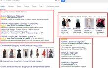 Поисковое продвижение сайта и контекстная реклама