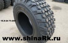 Шина 16, 9-24 TL 14PR Ti-200(шина усиленная)