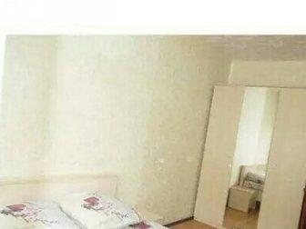 Свежее фотографию Аренда жилья сдам 2 комн квартиру ул красноармейская 32841736 в Брянске