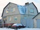 Увидеть фотографию Дома Трехэтажный дом в г, Чаплыгин Липецкой области 49017661 в Чаплыгине