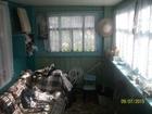 Скачать foto Сады продается сад в курортной зоне Чебаркуль 65088609 в Чебаркуле