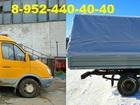 Скачать бесплатно foto  Цельнометаллическая ГАЗель переоборудование и удлинение 73975608 в Чебоксарах