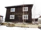 Продается жилой дом в городе Чехов, 50 км от МКАД по Симферо