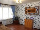 Продается однокомнатная квартира , общей площадью 31,8 кв. м