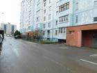 Продается 1 комнатная квартира город Чехов  улица Весенняя ,