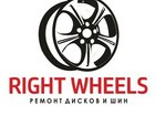 ���� �   Right Wheels - ������ ������ � ���  - �������� � ���������� 100