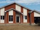 Увидеть фотографию Загородные дома продам коттедж в п, ВАВИЛОВЕЦ 54419784 в Челябинске
