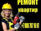 Новое фото Другие строительные услуги Строительные услуги, Качественно, 55435272 в Челябинске