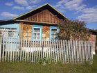 Новое foto Дома Продаю дом в поселке Тыелга 57764306 в Челябинске
