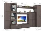 Скачать бесплатно foto Мебель для гостиной Новая стенка в гостиную Николь 59625300 в Челябинске