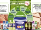 Просмотреть изображение Похудение, диеты Detoxmag Бишофит для внутреннего применения 61621440 в Челябинске