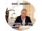Просмотреть foto  Медицинские дела / споры, помощь, консультация 67375069 в Челябинске