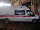 Просмотреть фото  Перевозка лежачих больных оплата почасовая, 67750976 в Челябинске