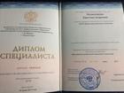 Новое фотографию  Психолог-консультант, Супервизор, Преподаватель педагогики и психологии, 68302389 в Челябинске