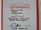 Увидеть фото Салоны красоты Аппаратный маникюр, Аппаратный педикюр, Коррекция\окрашивание бровей 68364803 в Челябинске