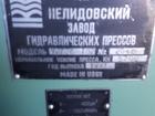 Скачать бесплатно foto  Продам гидростанции, ООО ПКФ «Калибр СТ» 69013878 в Челябинске