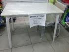 Скачать бесплатно фотографию Столы, кресла, стулья Стол кухонный от производителя 69331932 в Челябинске