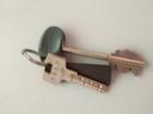 Просмотреть фотографию Находки Найдены ключи Образцова 19 69483233 в Челябинске