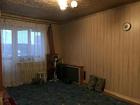 Продается уютная большая 3х комнатная квартира около Сада По