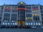 Смотреть изображение  Продам офисное помещение в центре города 71712659 в Челябинске