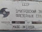Скачать фото  Продам станки 6Р81 / 6Р82 , ООО ПКФ «Калибр СТ» 72565008 в Челябинске