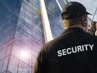 Новое фото  Охрана объектов / охранная сигнализация 73062913 в Челябинске