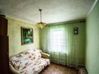 Скачать фотографию  Дом в Медведево Чебаркульского района 78163382 в Челябинске