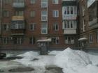 ПАО Сбербанк реализует имущество:  Объект (ID I6632976) : 1-