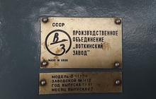 Продам ВМ127 из г, Челябинска