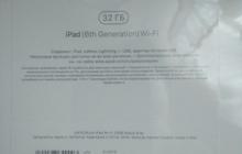 MR7F2RU/A iPad Wi-Fi 32GB Gray