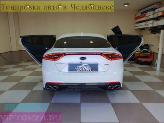 Скачать бесплатно изображение Тюнинг Тонирование стёкол авто в Челябинске по госту стоимость 68353768 в Челябинске