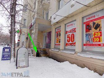 <p>Предлагается в аренду помещение&nbsp;свободного назначения (40 кв, м, )&nbsp;в центре Ленинского района, &nbsp;<br>Цокольный этаж жилого в Челябинске