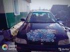 Daihatsu Charade 1.3AT, 1994, 300000км