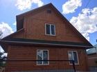 Новое foto  Строительство домов,бань и других строений 74344010 в Череповце